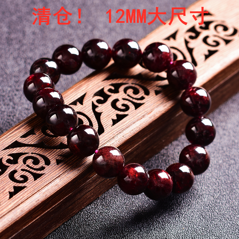 Natural Garnet Bracelet mens and womens single ring wine red string Buddha beads crystal jewelry