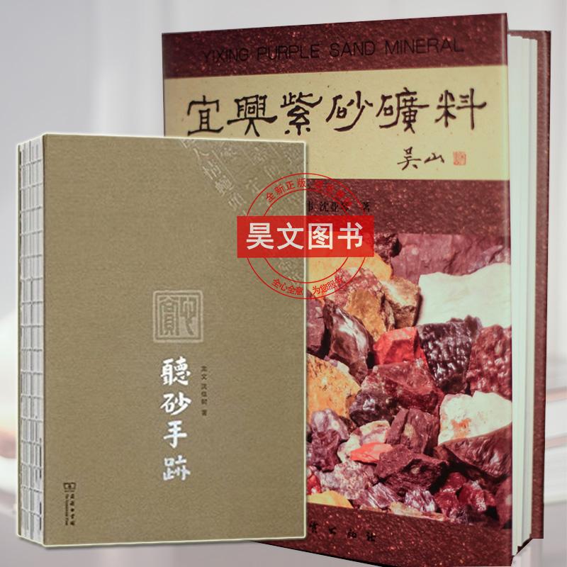 Глиняные изделия для чаепития Артикул 584544337933