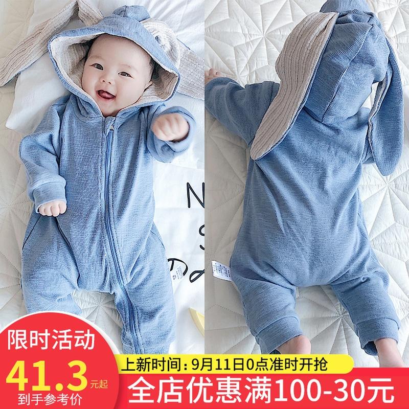 Одежда для младенцев Артикул 542302636896