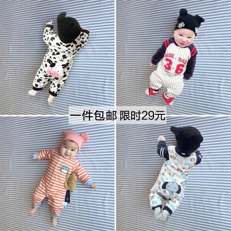 女婴儿童连体衣服套装男童宝宝春装春秋装夏装纯棉新生儿睡衣洋气