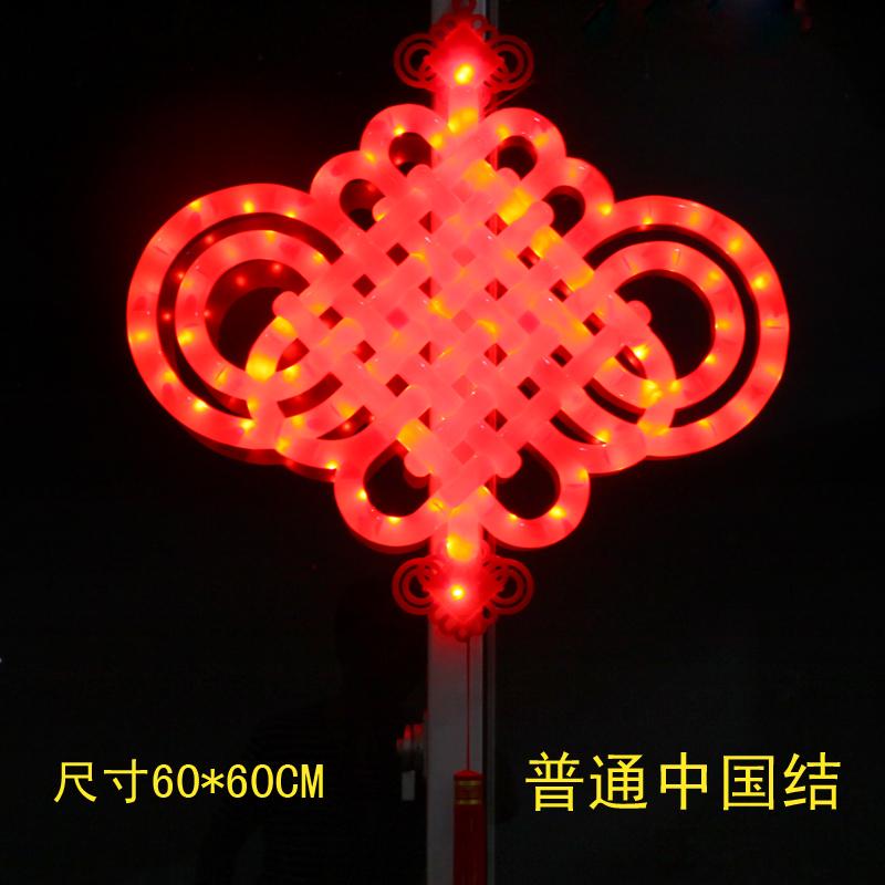 Новый год весна фестиваль декоративный свет традиция led водонепроницаемый китайский узел освещение среда китайский узел завод фонарь ткань положить