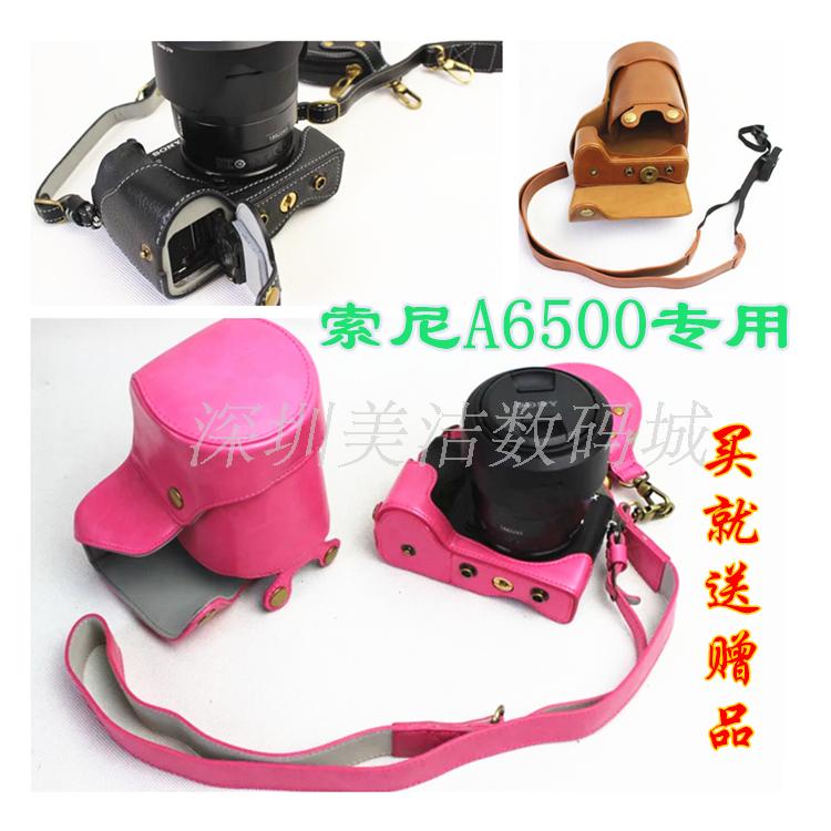 适合索尼ILCE-6500相机包A6500微单底座开孔真皮保护皮套包送赠品