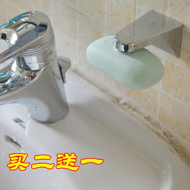 康宝利亮银磁吸式吸皂器香皂盒磁铁 肥皂盒浴室免打孔香皂架创意