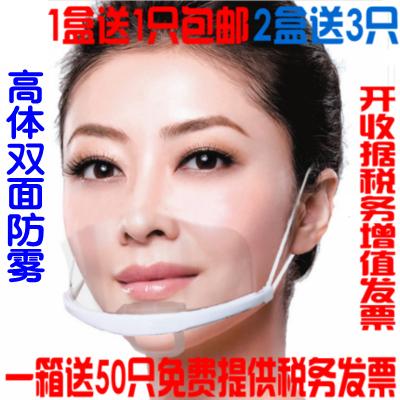 Защитные маски и респираторы Артикул 618420444079