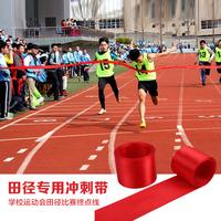 Ракетная школа Легкая атлетика Легкая атлетика Sprint Run Sprint Line Finish Sprint Run