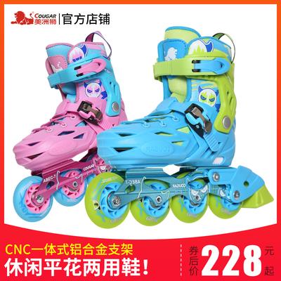 儿童滑冰鞋 初学者正品热卖