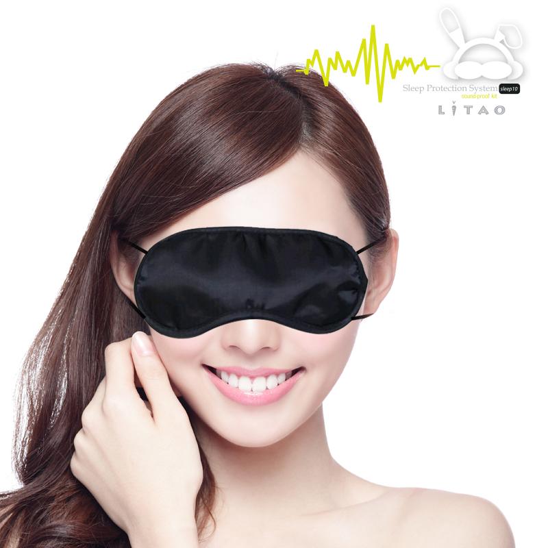 力淘遮光游戏培训拓展活动黑色眼罩