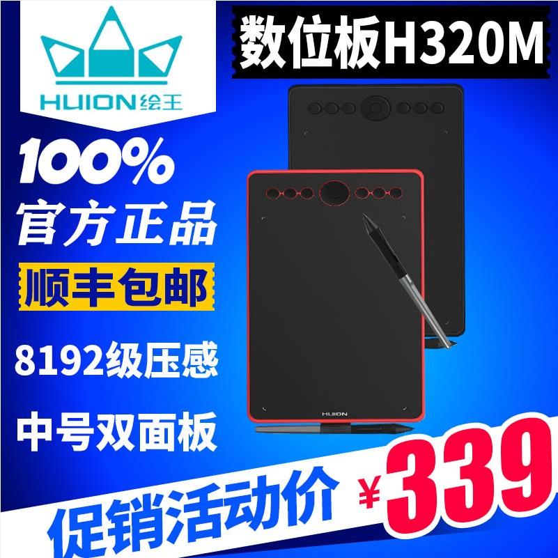 Электронные устройства с письменным вводом символов Артикул 608090091216