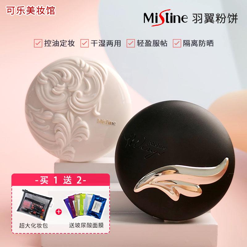 泰国Mistine羽翼陶瓷粉饼控油持久防水遮瑕蜜粉散粉定妆干粉图片