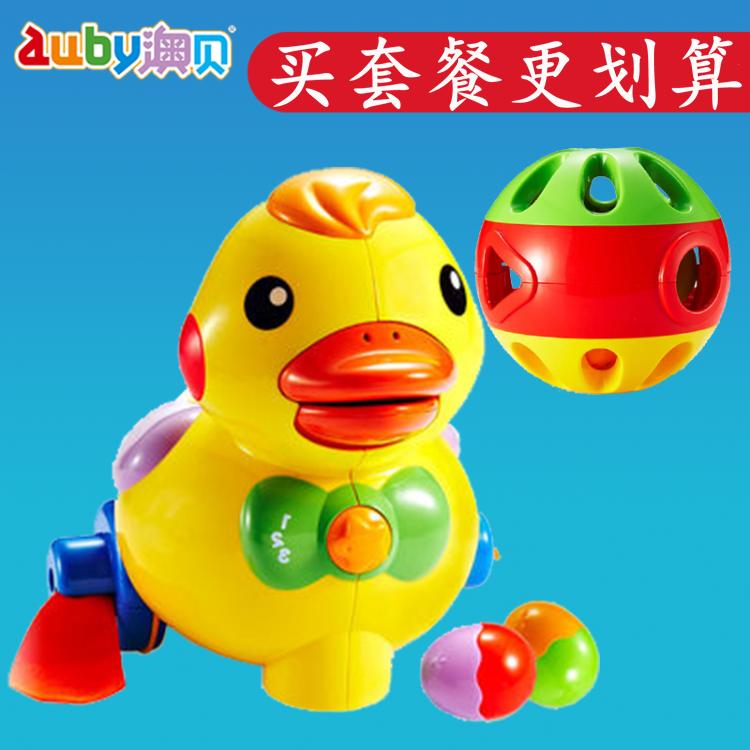 duby澳贝乖乖小黄鸭会下蛋鸭子婴儿玩具学爬爬动有声会跑6-12个月