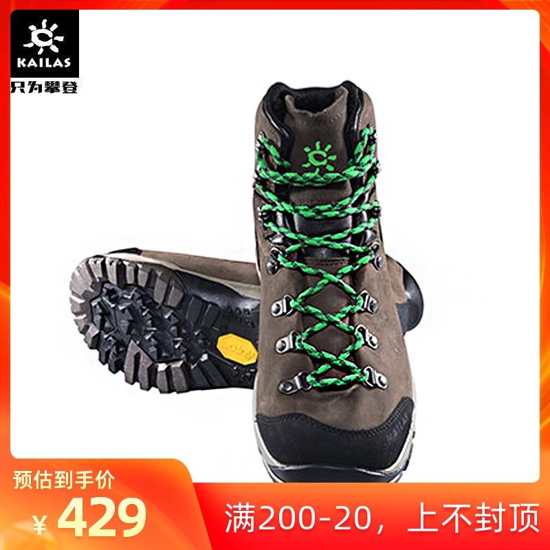 凯乐石男女款中帮全防水保暖雪地靴