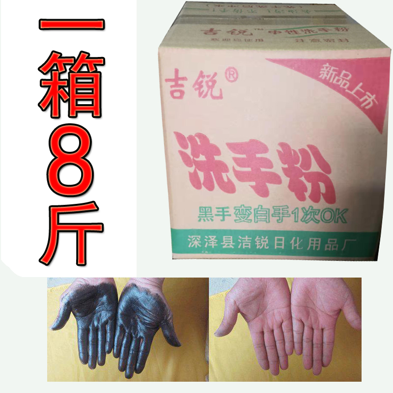 Industrial oil and abrasive granule hand sanitizer 4L auto repair hand sanitizer black hand to white hand master mold hand sanitizer