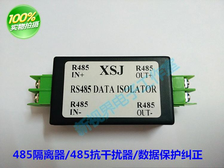 RS485 анти сухой беспокоить устройство нет источник 485 фильтр волна устройство 485 данные защитник 485 через новости данные изоляция устройство