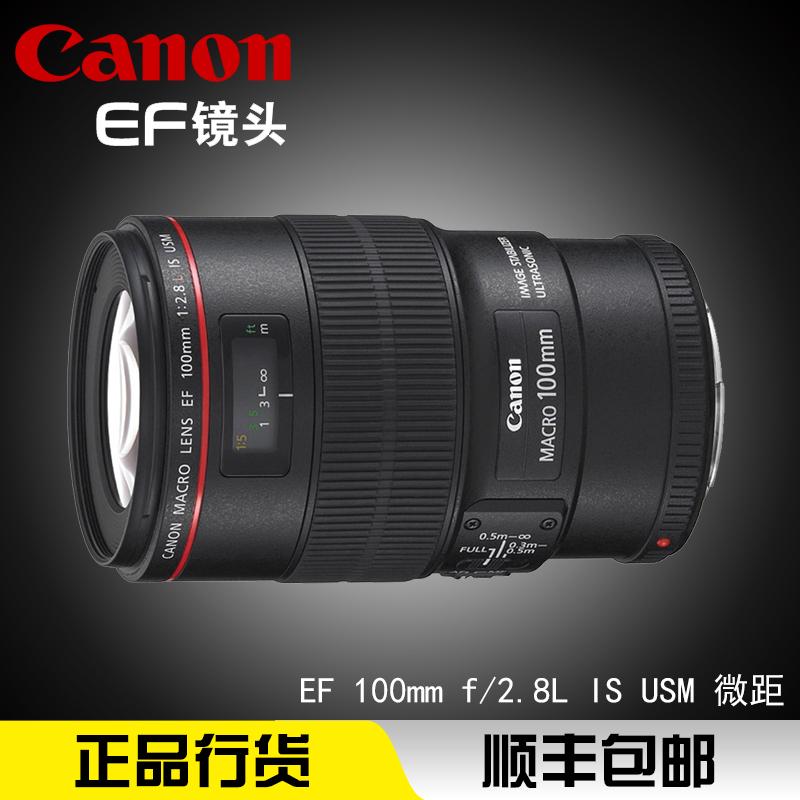 Canon/佳能 EF 100mm f/2.8L IS USM新百微 微距风影镜头正品行货