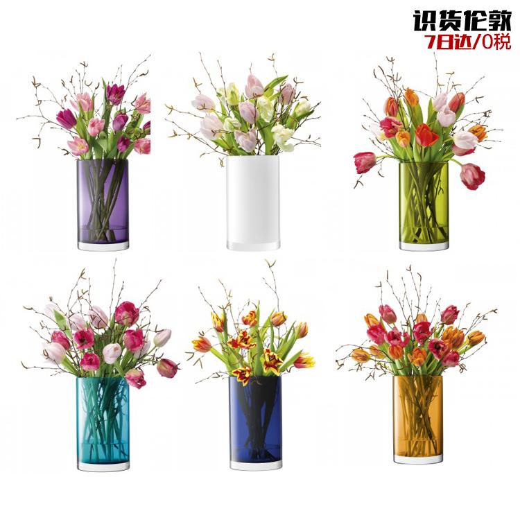 英国 LSA Cylinder 玻璃花瓶 手工 多色可选 25cm 礼品 代购