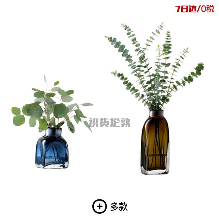 英国 LSA Taffeta 装饰摆件花瓶 手工玻璃 多款可选 礼品 代购