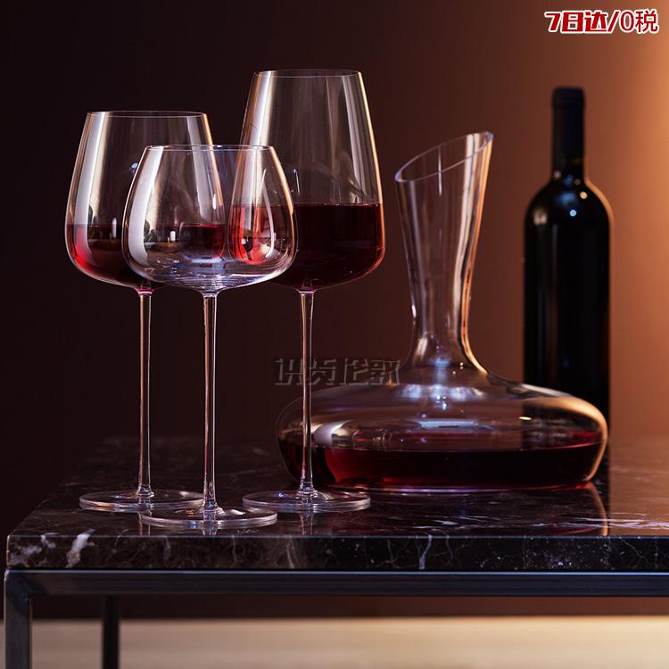 英国 LSA Wine Culture 白葡萄酒杯 香槟杯 2件套 礼品盒 代购