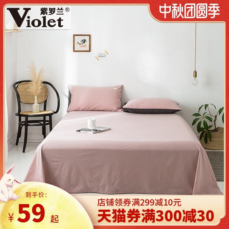 紫罗兰全棉水洗棉床单单件纯棉单双人学生宿舍床品1.5米1.8米床单