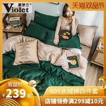 風ins小清新情侶宿舍2.2m四件套純棉床上用品全棉被套三件套網紅