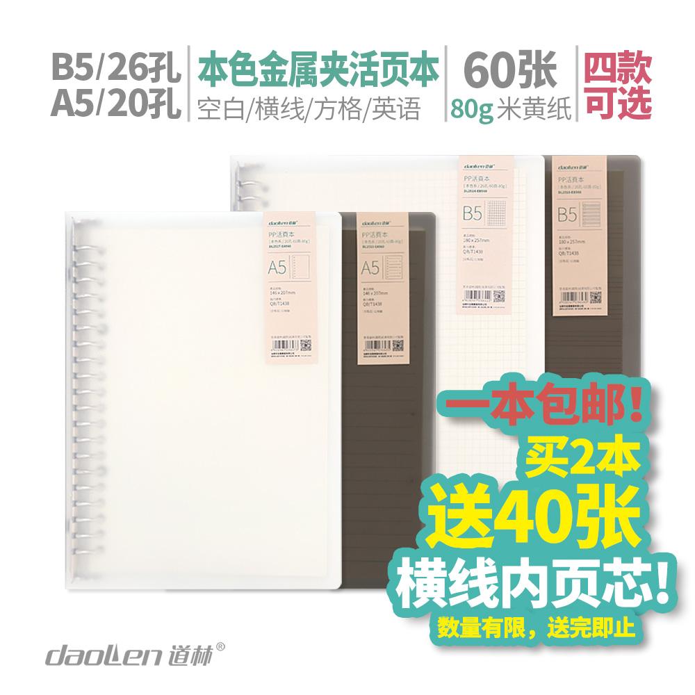 Бумага / Письменные принадлежности Артикул 569814074268