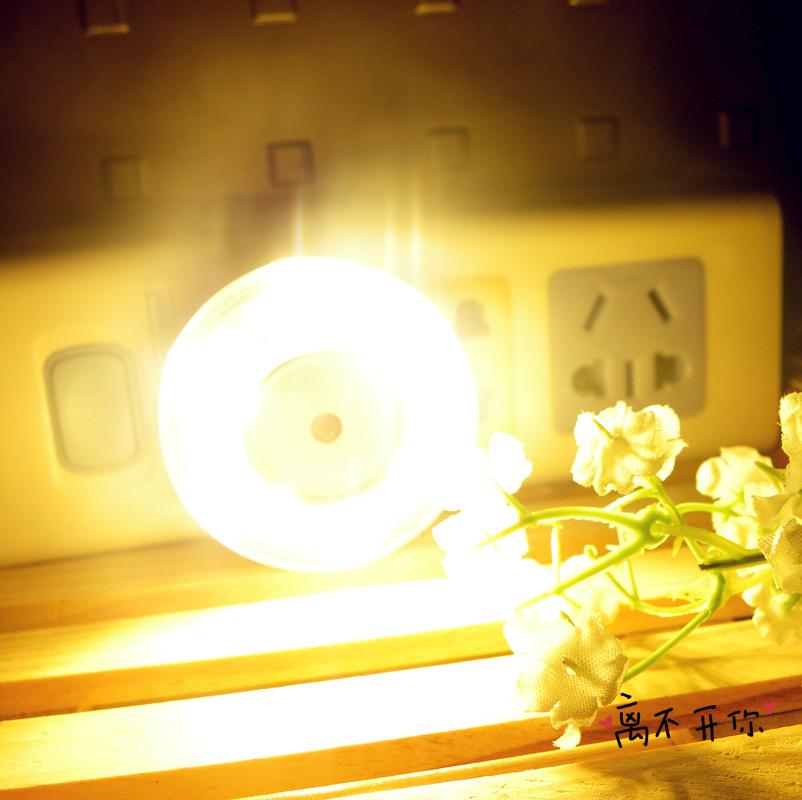 微波雷達LED小夜燈人體感應燈泡智能光控插電樓道燈 節能包郵