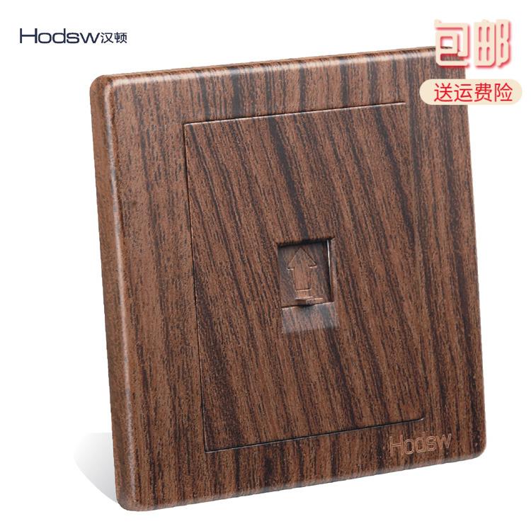 HODSW汉顿正品BE木纹色单联电话插座面板墙壁电话线插座86型暗装