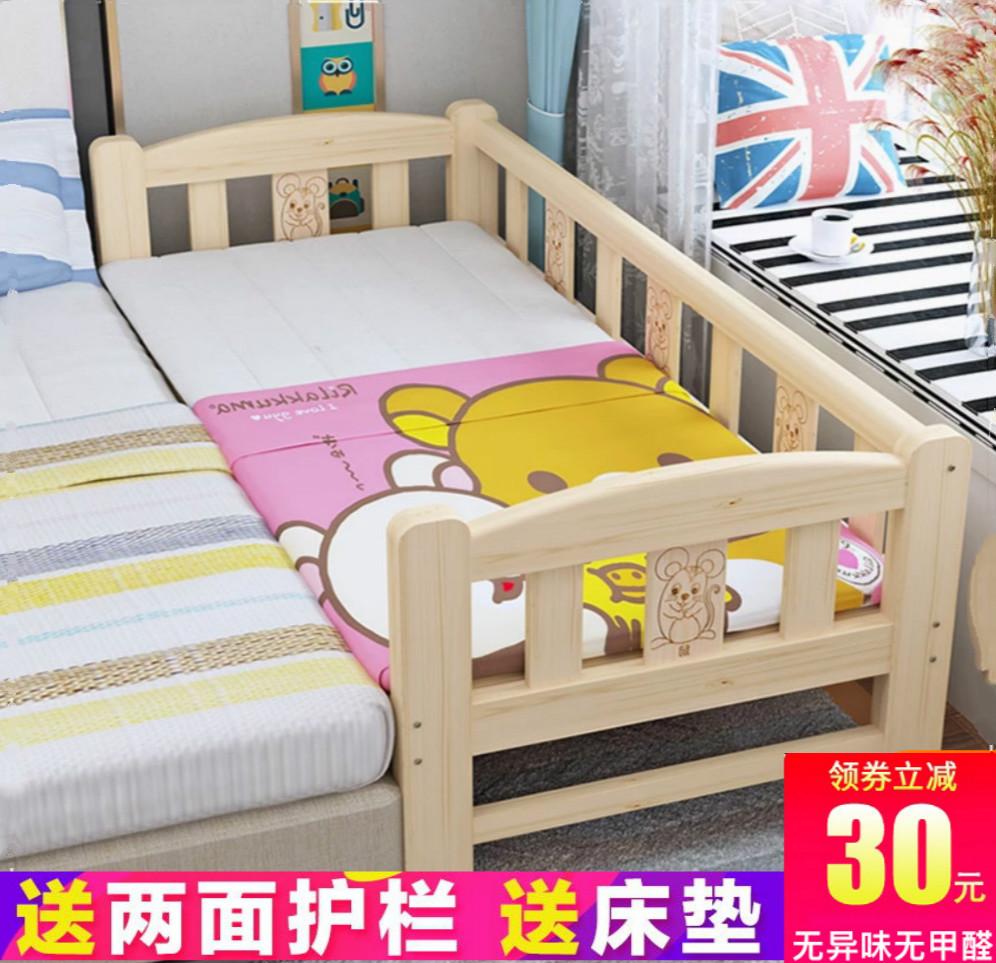 加床拼床加宽拼接床边男孩带儿童床