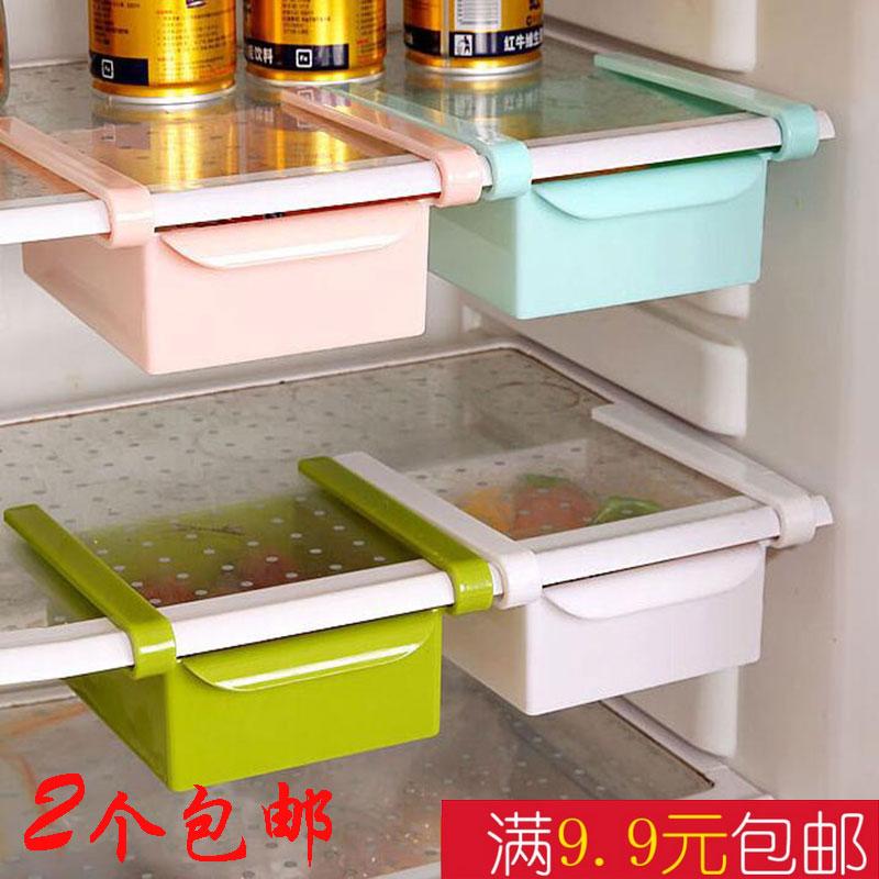 南瓜屋抽拉式冰箱保鲜置物盒收纳盒10月20日最新优惠