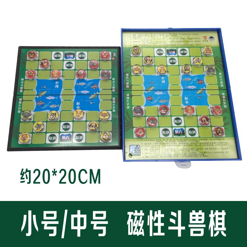 Джунгли шахматы магнитная лента секс магнит шахматы складной ученик ребенок для взрослых головоломка средне-маленький размер 2 человек животное шахматы