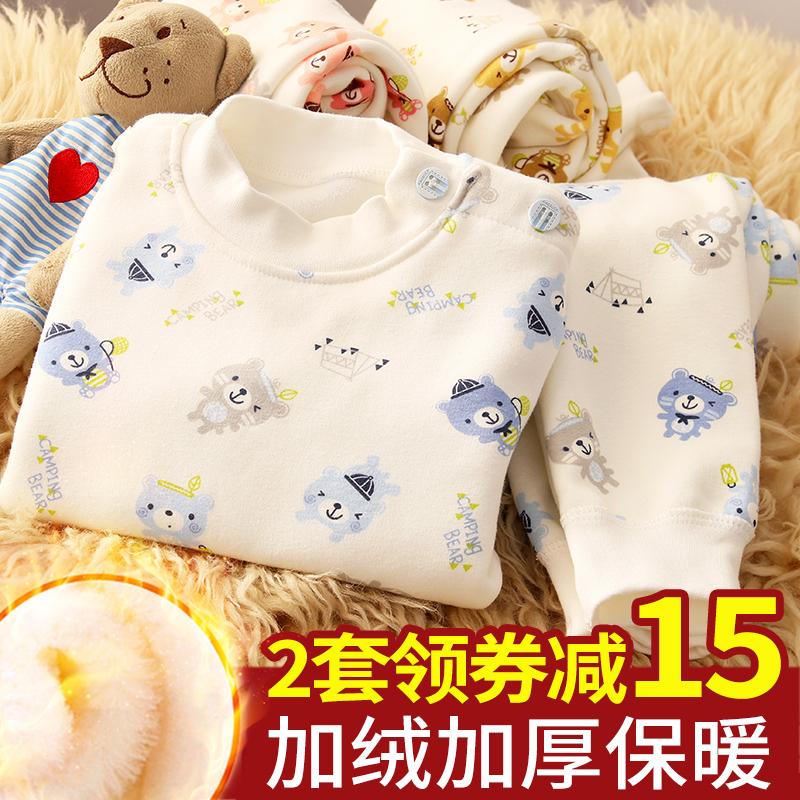 婴儿秋冬宝宝内衣纯棉男儿童幼儿加绒加厚保暖衣套装0男童1女2岁3