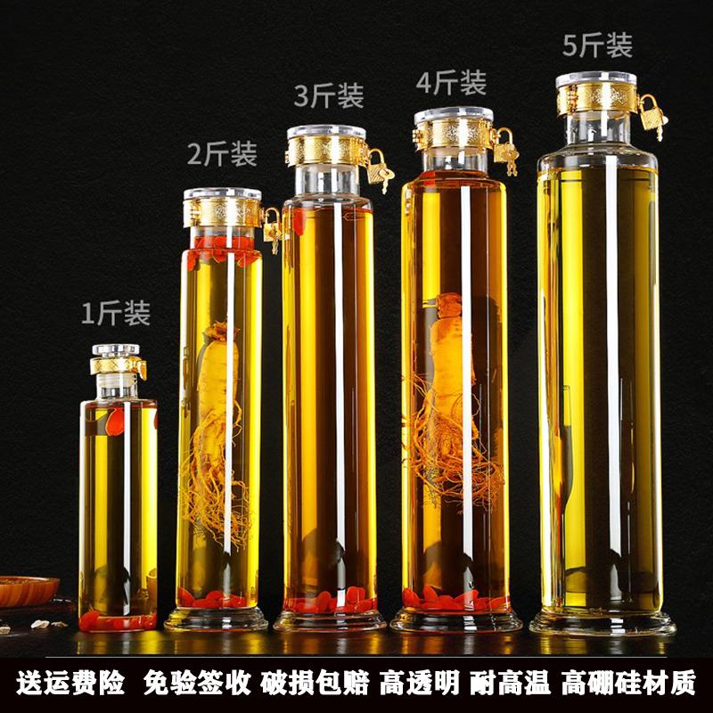 Бутылки Артикул 599849297081