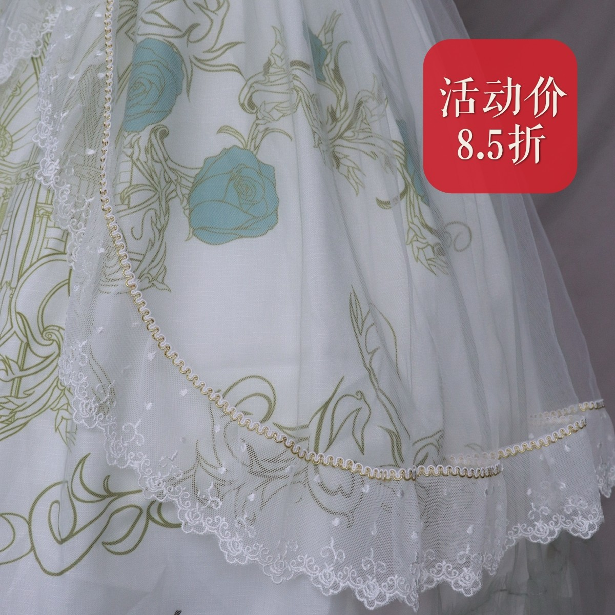 From stock to all kinds of lace and gold edge gauze, Lolita original court gauze