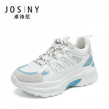 Zhuo Shini Fall 2019 New Fashion Increase ins Colour Sports Shoes Slope heel Mesh Leisure Shoes Female Daddy Shoes