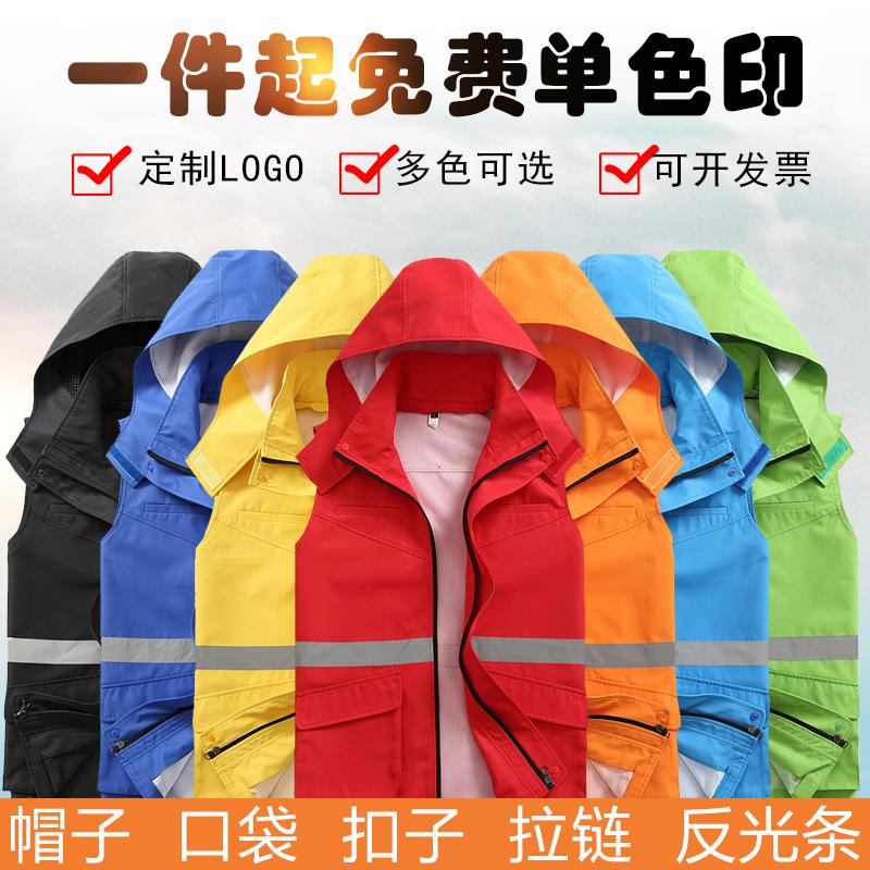 反光马甲新款红党员韩版马夹外卖背心外穿工作服连帽志愿者可拆帽