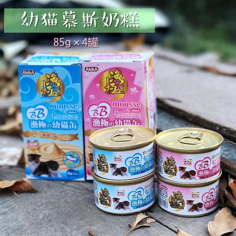 Консервированная еда для кошек Артикул 621388705508