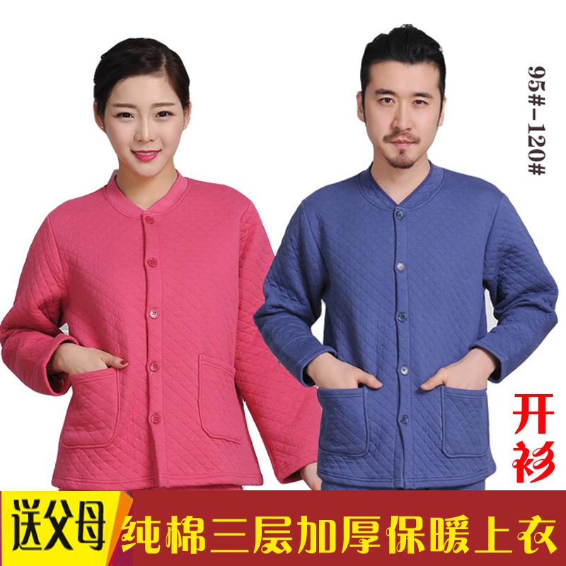 Мужской и женщины в пожилых другие люди дом внутри тепло одежда старики хлопок теплый двубортный куртка хлопок три слоя тепло кардиган