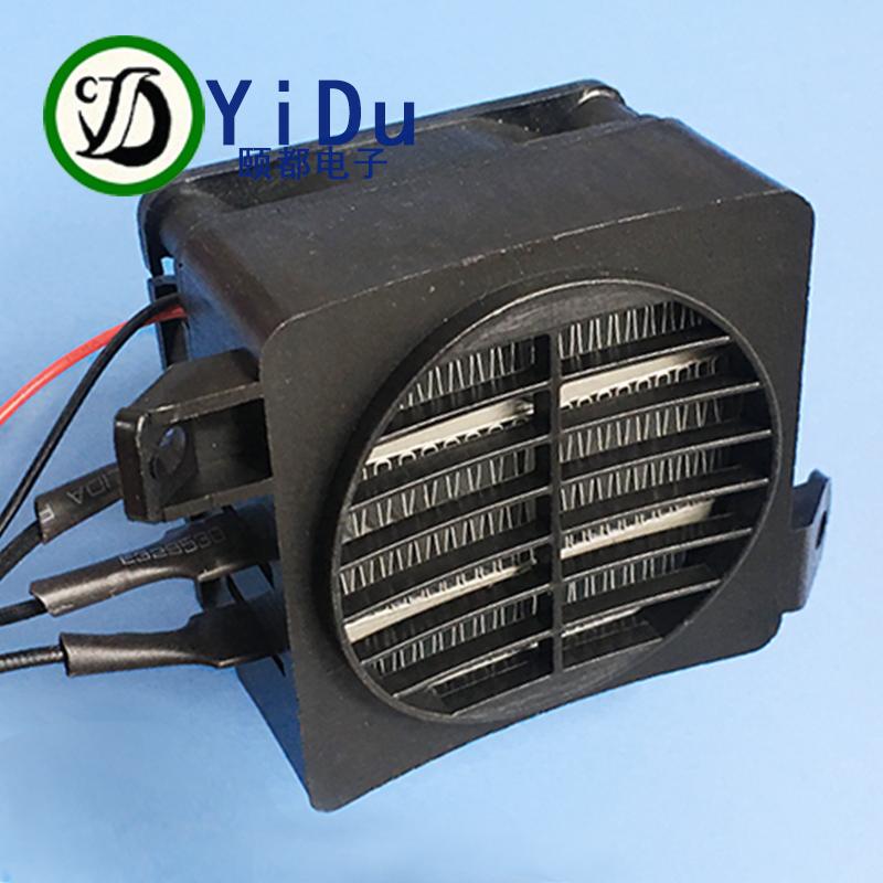 12V 24V Постоянная температура PTC Термистор Изолированный воздухонагреватель