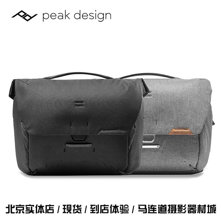 Peak design peak everyday messenger daily series 2nd generation - messenger bag 13L