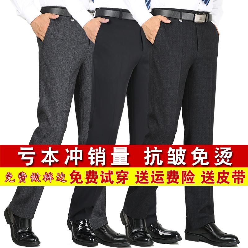 秋冬款男士西裤商务休闲直筒高腰男裤中年宽松免烫大码西装裤加绒
