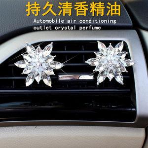 汽車香水空調出風口雪花鑲鉆香水瓶飾品車用車載水晶香水持久淡香