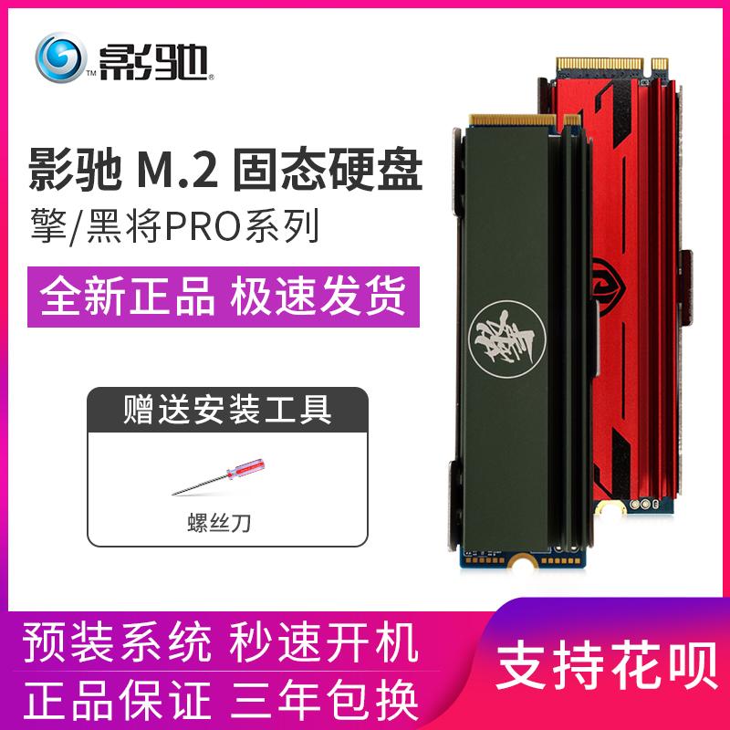 SSD диски Артикул 614616178154