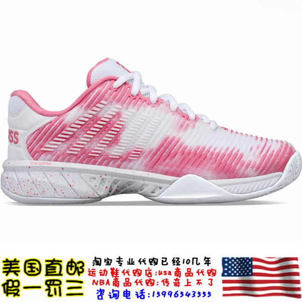 November 20, USA purchased K-Swiss hypercourt express 2 Le pink womens tennis shoes