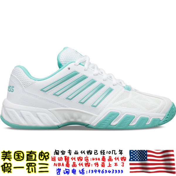 November 20 [purchased by the United States] gasway K-Swiss bigshot light 3 womens tennis shoes