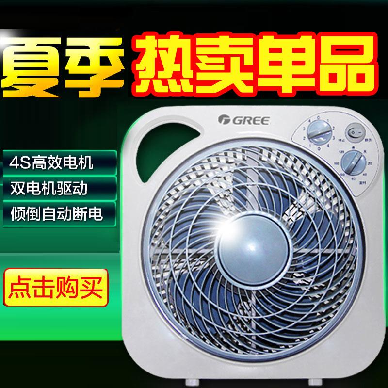 格力电风扇台式家用转页扇KYT2501台扇静音鸿运扇学生迷你小风扇
