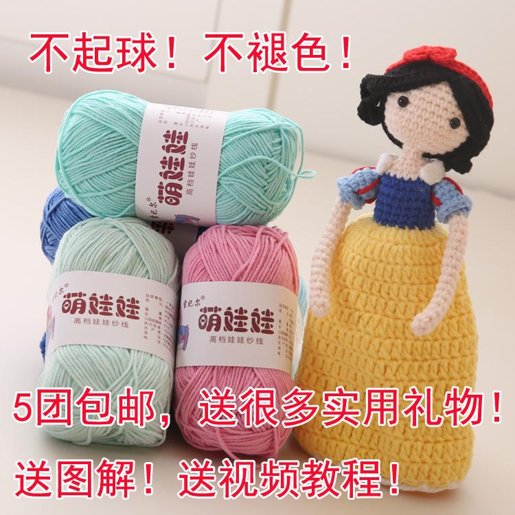 Пряжа для машинного вязания Артикул 565933434439