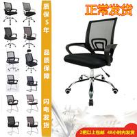 电脑椅办公椅网布现代简约职员椅员工椅家用升降转椅特价9050培训
