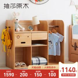 维莎全实木儿童多功能柜子现代卧室收纳储物柜简约落地榉木小边柜图片