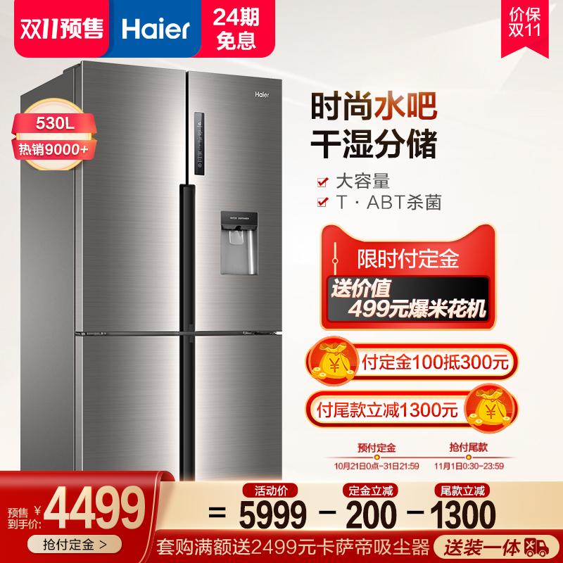 Haier/海尔 BCD-530WDEAU1 十字对开四门变频风冷家用智能电冰箱