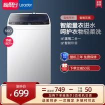 蓝晶变频滚筒全自动洗衣机kg公斤10EG10014B39GU1海尔Haier