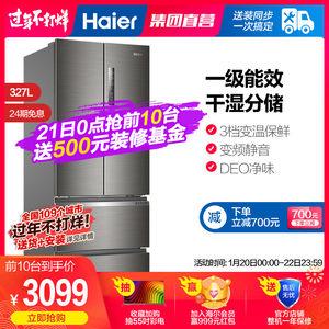 haier /海尔bcd-327wdpdu1电冰箱